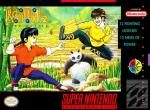Ranma - Hard Battle