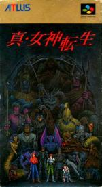 Shin Megami Tensei (english translation bug fix) Box Art Front