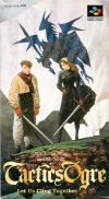 Tactics Ogre - Let Us Cling Together (english translation) Boxart