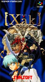 Play <b>Xak - The Art of Visual Stage (English translation)</b> Online
