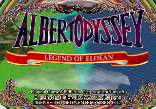 Albert Odyssey - Legend of Eldean