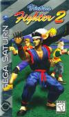 Play <b>Virtua Fighter 2 (US)</b> Online