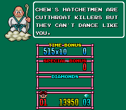Chew Man Fu Screenshot 3