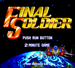 Final Soldier (special version) Title Screen