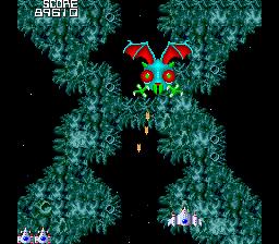 Galaga 88 Sprites