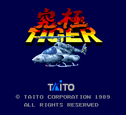 Kyuukyoku Tiger Title Screen