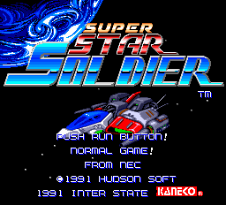 Super Star Soldier Title Screen