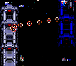 Super Star Soldier Screenshot 3
