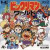 Bikkuriman World (english translation)