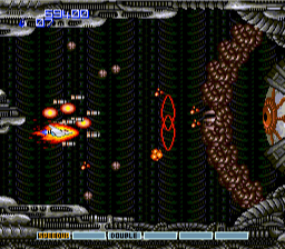 Gradius II - Gofer no Yabou