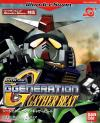 SD Gundam G-Generation - Gather Beat