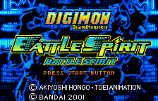 Digimon Tamers - Battle Spirit Title Screen