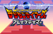 Digimon Tamers - Brave Tamer Title Screen