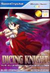Play <b>Dicing Knight. (English Translation)</b> Online