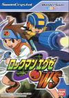 Rockman EXE WS (english translation) Boxart