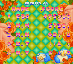 Gokujou Parodius -  - User Screenshot