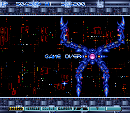 Gradius III - forgot strategy  - User Screenshot