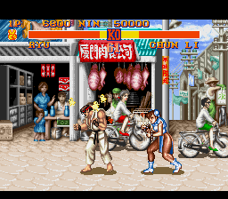 Street Fighter II - The World Warrior - :c no. - User Screenshot