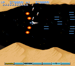 Gradius III - Second loop is hard - User Screenshot