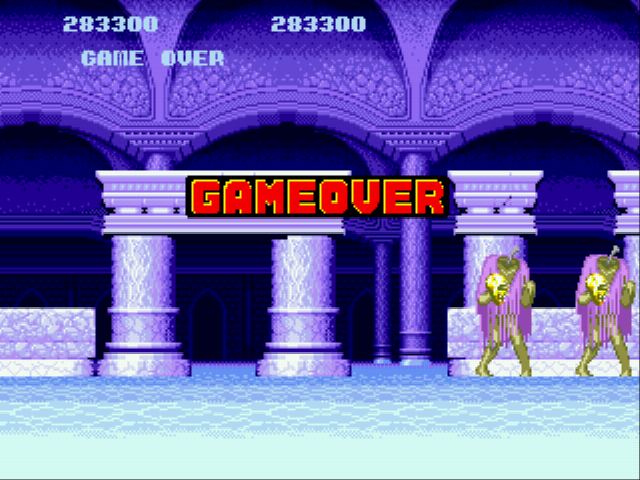 Altered Beast - Well.... - User Screenshot