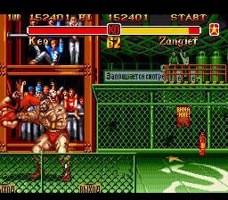 Super Street Fighter II - The New Challengers - Zangief is too OP. - User Screenshot