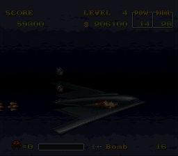 U.N. Squadron -  - User Screenshot