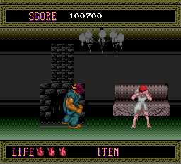 Splatterhouse -  - User Screenshot