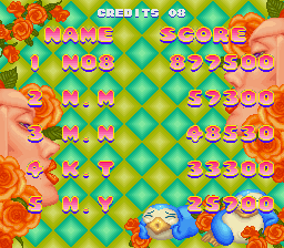Gokujou Parodius - Boom 2 tries. - User Screenshot