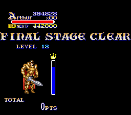 Knights of the Round - Beat it - User Screenshot