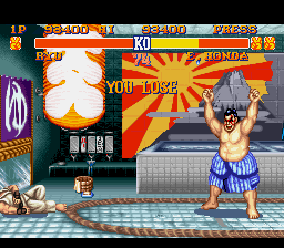 Street Fighter II - The World Warrior - i beat my hs! - User Screenshot