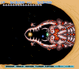 Gradius III - Loop 3 is very hard - User Screenshot