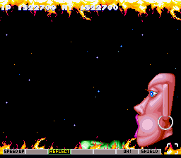 Gokujou Parodius - Yawn - User Screenshot