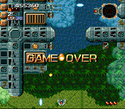 Space Megaforce -  - User Screenshot