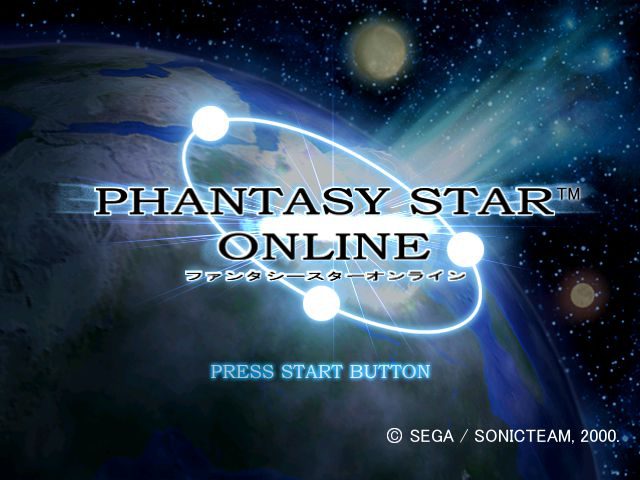 Phantasy Star Online - Introduction  - Title Screen - User Screenshot