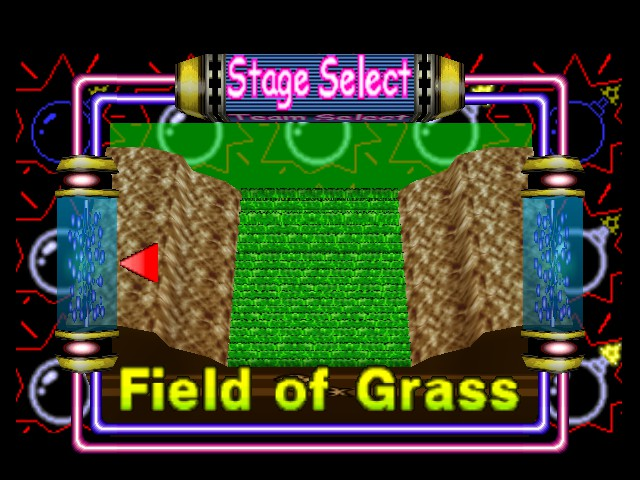 Bomberman 64 - Level Select  - Field of Grass - User Screenshot
