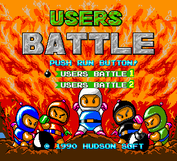 Bomberman (blue) -Introduction :Title Screen - User Screenshot