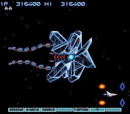 Gradius III - Boss Rush #2 - User Screenshot