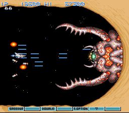 Gradius III - Boss #1 - User Screenshot