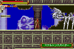 Castlevania HOD - Revenge of the Findesiecle - Skeleton centipede - User Screenshot