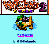 Wario Land 2 - Nusumareta Zaihou -  - User Screenshot
