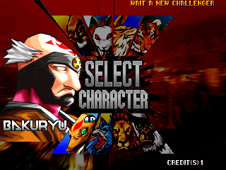 Bakuryu - - User Screenshot