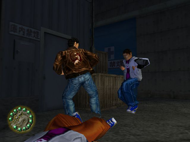 Ryo Hazuki -Battle :Harbor - User Screenshot