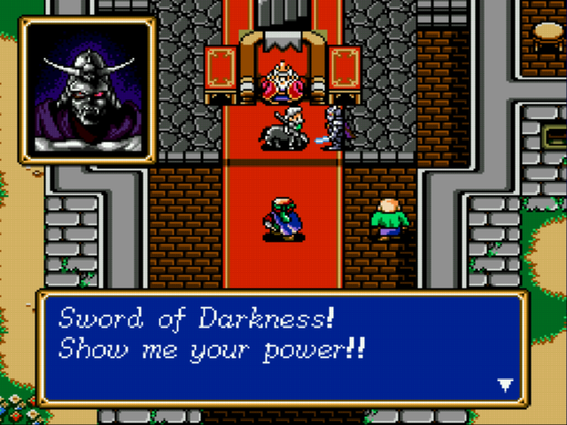 Shining Force - Cut-Scene  - Kane attacks Guardiana - User Screenshot