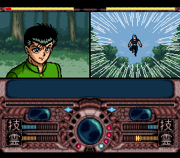 Yuu Yuu Hakusho -  - User Screenshot
