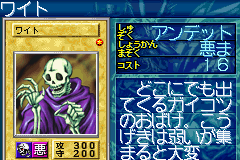 Yu-Gi-Oh! Duel Monsters 7 - Kettou Toshi Densetsu -  - User Screenshot