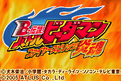 B-Densetsu! Battle B-Daman - Fire Spirits! -  - User Screenshot