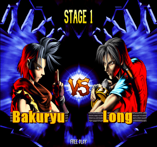 Bloody Roar 2 (World) - Misc Vs Screen - Forgot to put that. Neat design - User Screenshot