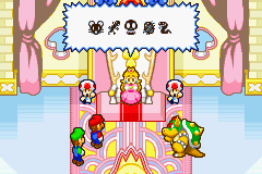 Play Mario & Luigi - Superstar Saga Online GBA Game Rom - Game Boy