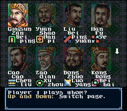 Liu Bei -Character Select :Character Competition - User Screenshot