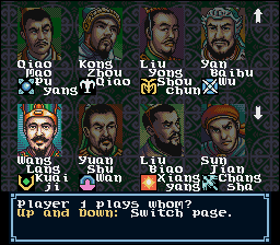 Liu Biao -Character Select :Character Competition - User Screenshot